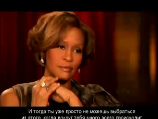 Whitney Houston - Oprah Show 2009 - часть 1 (с русскими субтитрами)
