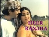 HEER RANJHA [1970] Complete Pakistani Punjabi Movie - Firdous, Ejaz & Zamurrad