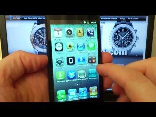 iPhone 5 (2 ядра) лучшая реплика в мире на данный момент по супер цене.