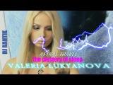 Valeria Lukyanova Amatue- Astral travel - the mystery of sleep Dj Kantik 2013