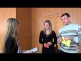 Новости БИ(ф) КемГУ 14.02.2013 +поздравления от учителей!