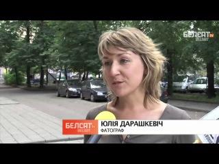 Дарашкевіч пра акцыю ў падтрымку фатографа Сурапіна