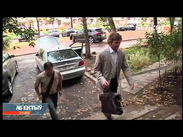 Подпіс выбарніка 11 08 2012