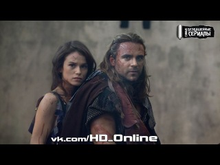Спартак: Война проклятых / Spartacus: War of the Damned: сезон 3, серия 6