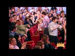 Уральские пельмени - Модный танец