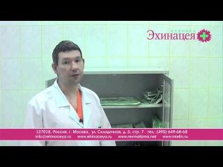 Современный кабинет гинеколога