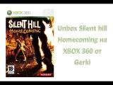 Unbox Silent Hill Homecoming на XBOX 360 от Gerki