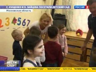 Большой биатлон пришел в детский сад