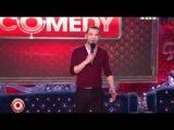 Руслан Белый - Про Наркотики [Comedy Club]
