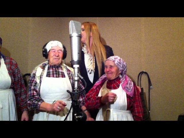 Варвара и Бурановские бабушки А не пойду замуж я Репетиция 2012
