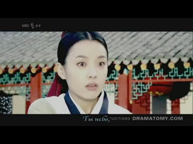 Jang Na Ra - A Walk In A Dreamy Road (Dong Yi OST) (рус. саб.)
