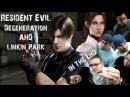 Resident Evil: Degeneration - Linkin Park - In The End