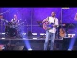 Семён Слепаков (Живой концерт барда-десятника) 2012