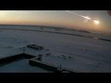 Новые кадры падения метеорита в Челябинской области - Первый канал