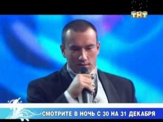 Анонс новогоднего концерта на Доме-2 (эфир 30.12.11)
