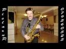 Petru Pislaru Hora Saxofon Tenor