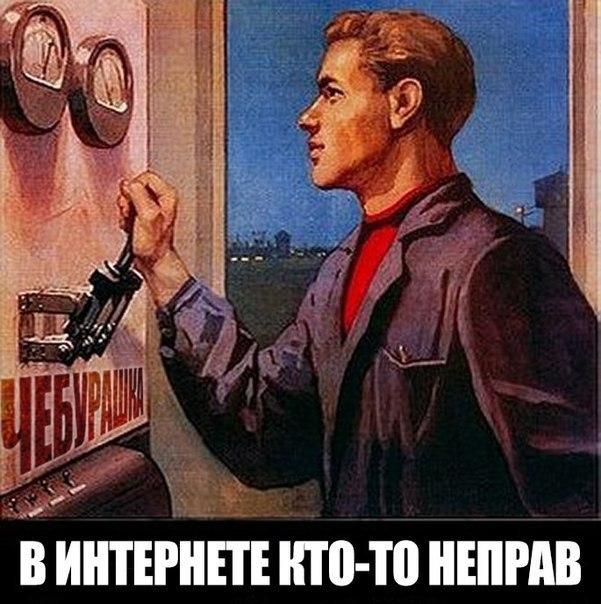 Госдума РФ приняла поправку об упрощенном получении украинцами российского гражданства - Цензор.НЕТ 2848