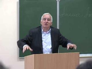 Лекция на АТ - Платон Бебия