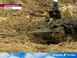 Танк Т-60 подняли под Сталинградом
