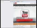 КАК скачать с youtube видео 3 пути скачать с youtube БЫСТРО