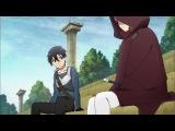 Мастера меча онлайн(Sword Art Online) сезон 1 серия 2 (Renegade team & Vina)