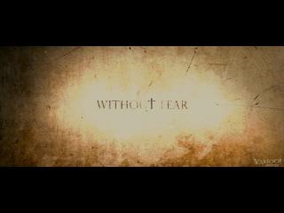 Видео к фильму «Последнее изгнание дьявола: Второе пришествие» (2013): Трейлер (русский язык)