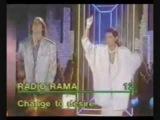 Radiorama - Chance to Desire (ext.) (1985)