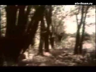 Новый фильм Люди пещеры Асхабул Каф 5 серия