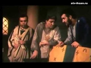 Новый фильм. Люди пещеры Асхабул Каф.7 серия