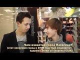 (Антирепортаж) Дурнев+1 в Одессе. 39выпуск.2012