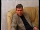 """Фрагмент док.фильма """"Время пришло"""" с комментариями Ю.Н. Луценко. Полная версия: http://vkontakte.ru/video69171310_149632712"""