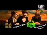DagaDana 02.05.12 @Tysa FM (Anons)