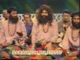 Ismail shahid: Pashto song