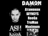 Damon - Атамекен [feat. ШYNGYS, ReeGa, TruMan, Maximum]