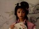 Волшебный портрет (1997)