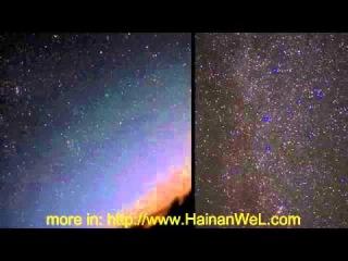 Geminids meteor shower must become the brightest starfall of 2012 Метеорный поток Геминиды должен стать самым ярким звездопадом 2012 года