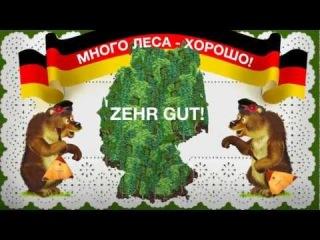 Этого НЕ ПОКАЖУТ по ТВ! Вся правда о России. Часть 2