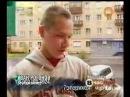 Ваня Славик прыгун