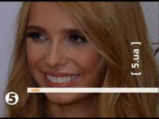 Міс-Україна Всесвіт-2012