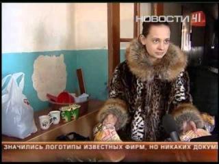 В Екатеринбурге Мать с двумя детьми осталась без квартиры . Бедная девушка стала жертвой гражданского мужа мошейника .