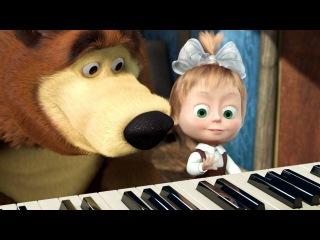 Маша и Медведь - Репетиция оркестра. Приколы и Лучшие моменты