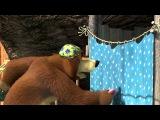 Маша и Медведь - Усатый-Полосатый. Приколы и лучшие моменты