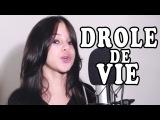 Marina Dalmas - Veronique Sanson