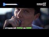 """Облики в программе """"РАСКРУТКА R'n'B"""" на канале RUSSIAN MUSICBOX (Эфир 13.10.2012)"""