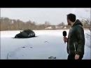 мужик ведущий в прямом эфире вырубился в самолёте, а тачка провалилась под лёд!