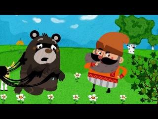 Машины сказки - Бычок-смоляной бочок - Мультфильм