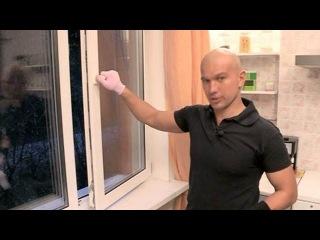 Регулируем пластиковое окно - Доброе утро - Первый канал