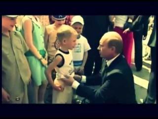 В.В.Путин - ПЕДОФИЛ - целует Мальчика в Животик - (00.00.07) - 28 июня 2006