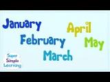 Английский язык. Стихи и песенки для самых маленьких. The Months Chant