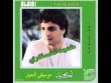 Hamid el-shaeri _ best of 80s